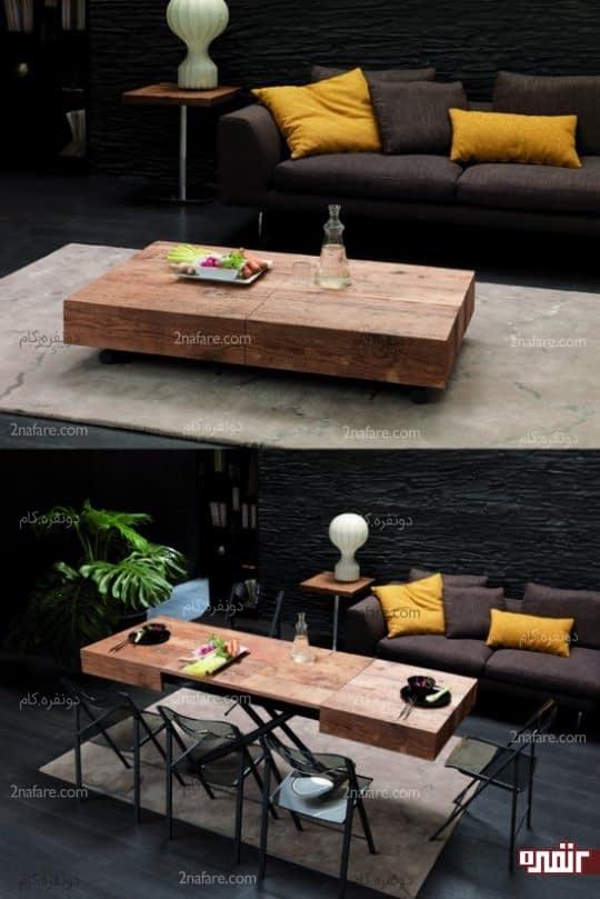میز پذیرایی چند منظوره