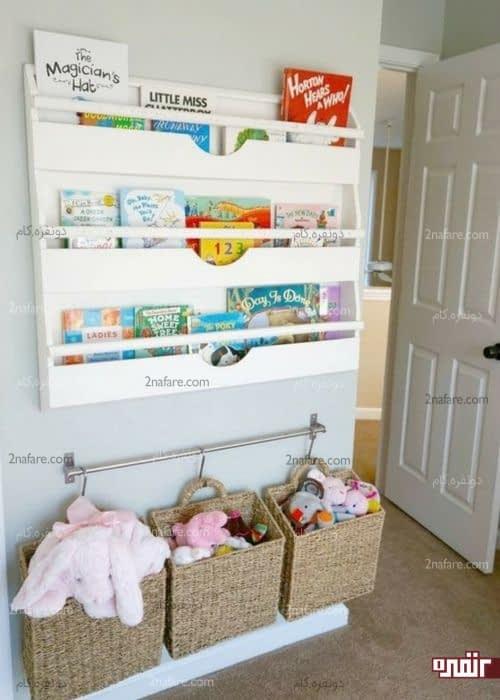 وسایل کاربردی برای اتاق کودک