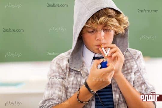 پیدا کردن دلایل سیگار کشیدن نوجوان