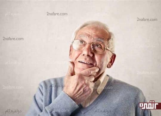 پیشگیری از ابتلا به آلزایمر با مواد غذایی