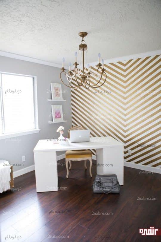 کاغذ دیواری طلایی و جذاب برای اتاق کار
