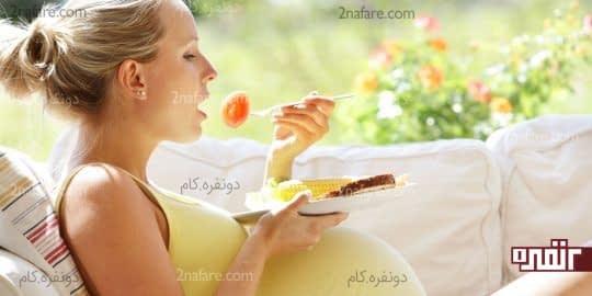 کالری مورد نیاز در هنگام بارداری
