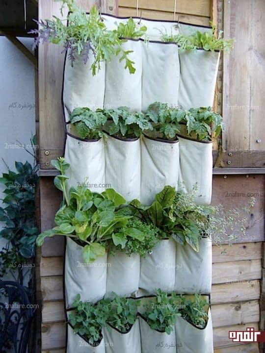 کاور پارچه ای برای قرار دادن گلدان های سبزی و صیفی جات