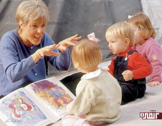 کتاب خواندن برای کودکان