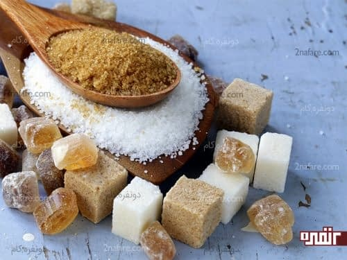 شکر قهوه ای و شکر سفید