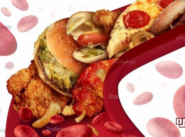 غذاهای پرچرب و فست فودی عامل چربی خون