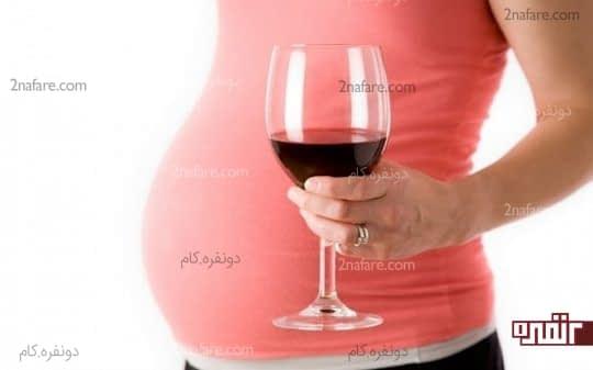 تاثیر منفی الکل روی سلامتی نوزاد