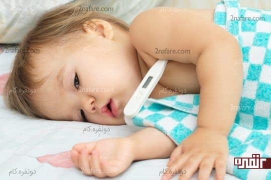 تب در کودکان و درمان هایی برای آن