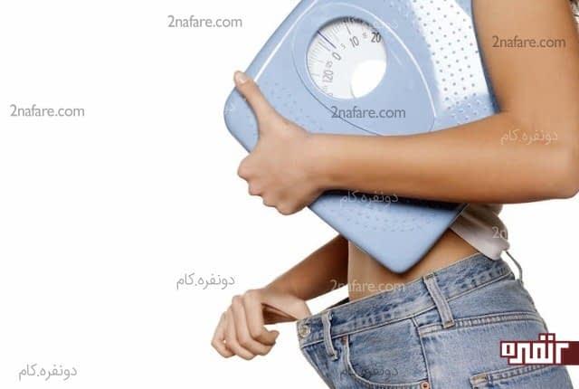 اضافه وزنتون رو کم کنین