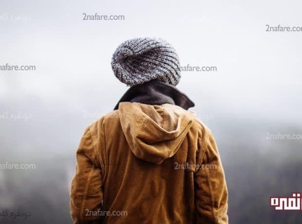 با احساس افسردگی در فصل سرد چه کنیم