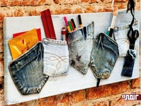 ایده هایی برای استفاده از جین های قدیمی