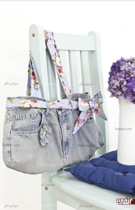 کیف دوشی دوخته شده با شلوار جین
