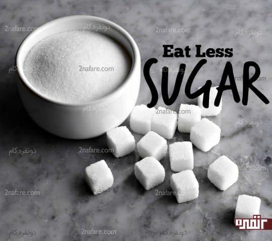 حداقل کردن مصرف شیرینی برای کمک به سلامتی