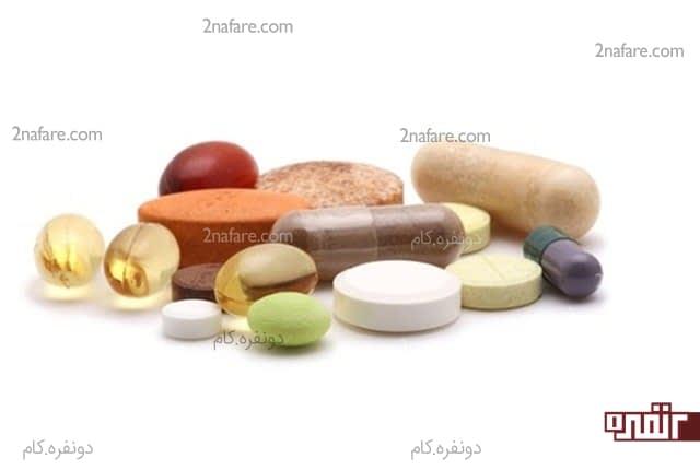 در مورد داروها محتاط باشین