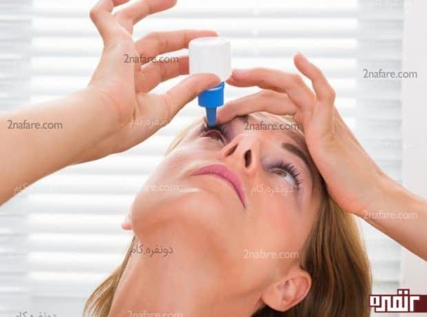 قطره چشم برای برطرف کردن قرمزی چشم