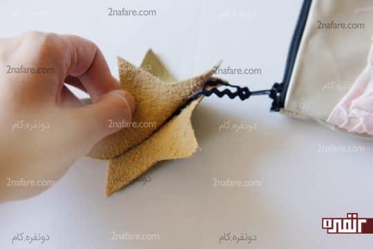 وصل کردن ستاره سرزیپ