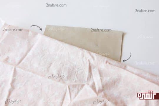 ایجاد زاویه با پارچه روی چرم