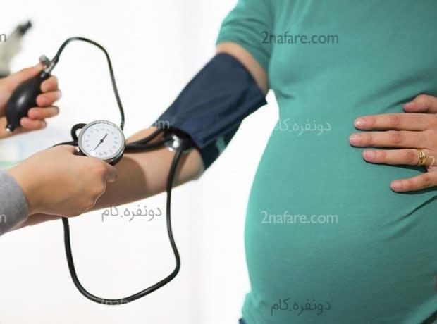 فشار خون بالا در طول بارداری