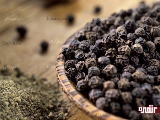 فلفل سیاه برای درمان مشکلات گوارشی
