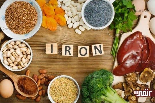 مواد غذایی سرشار از آهن