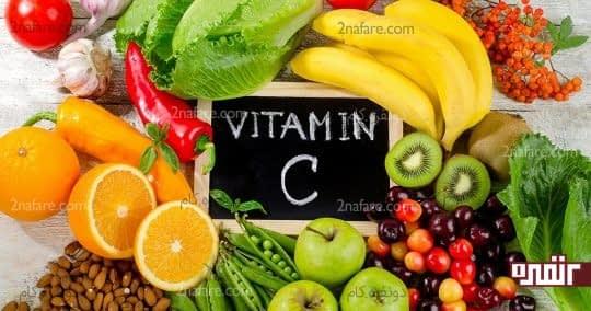 میوه های دارای ویتامین C