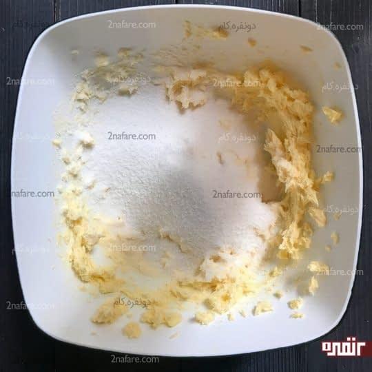 اضافه کردن پودر قند