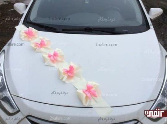 تزیین ماشین عروس با پاپیون