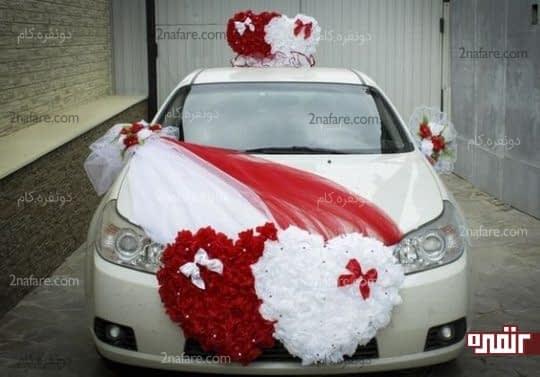 تزیین ماشین عروس طرح قلب