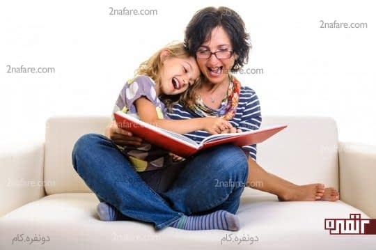 خواندن کتاب با شعر و آهنگ
