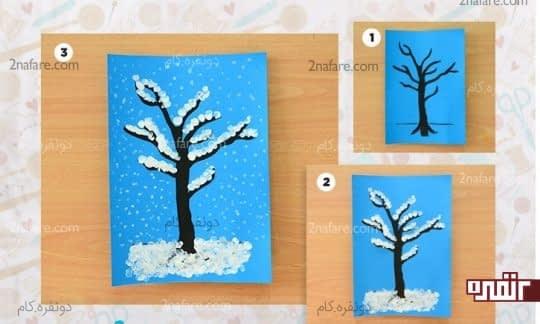 درخت زمستانی