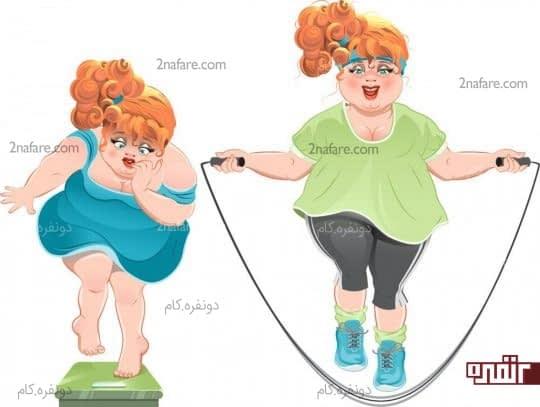روش فوق العاده برای کاهش وزن