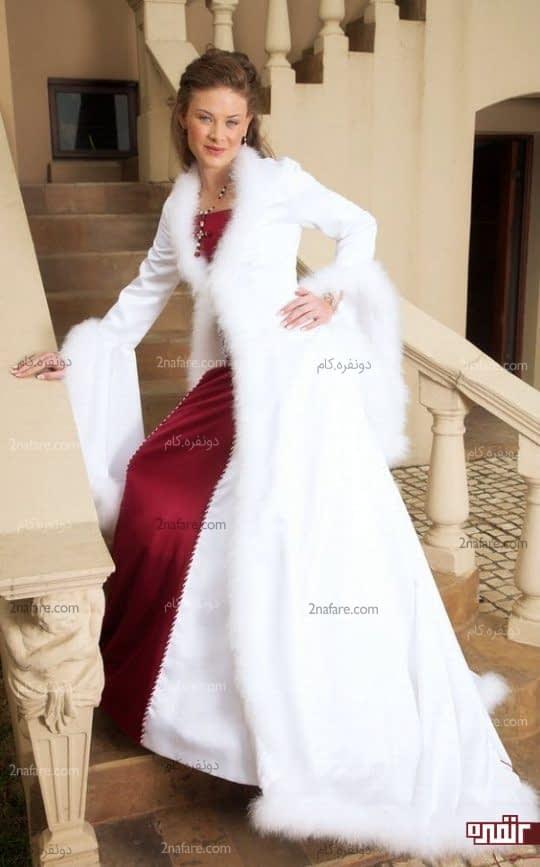 شنل عروس آستین دار