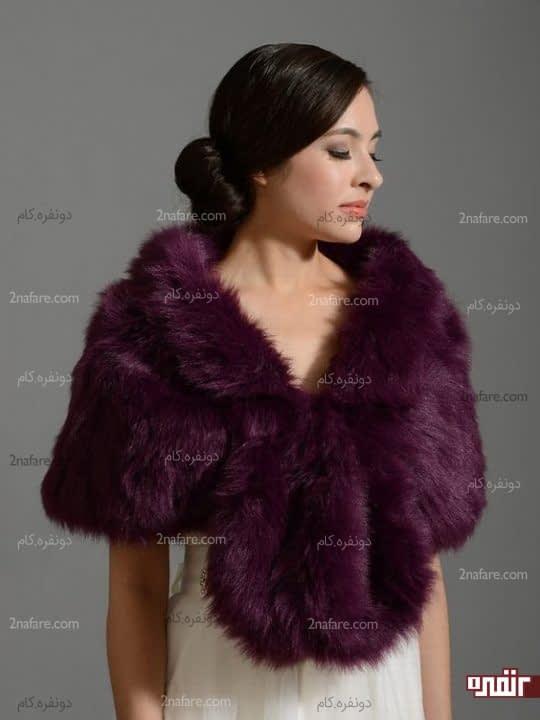شنل عروس زمستونه خزدار و خوش رنگ