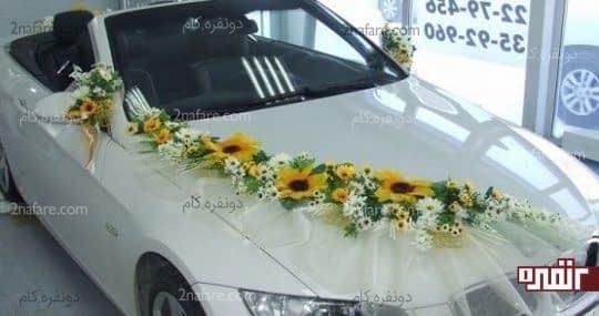 ماشین عروس زیبا با ترکیب رنگ زیبای گلها