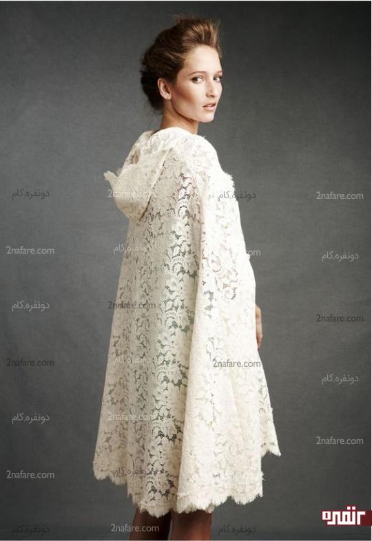 مدل شنل عروس دانتل و کلاه دار
