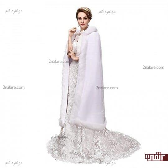 مدل شنل عروس زمستونه و زیبا