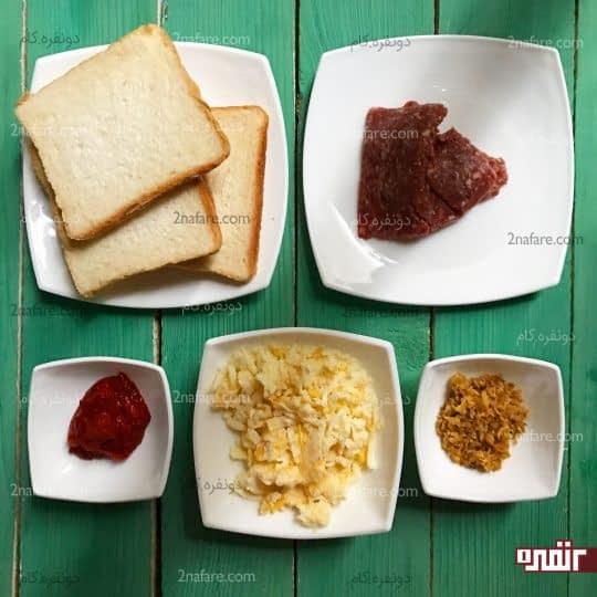 مواد لازم برای تهیه اسنک گوشت و پنیر