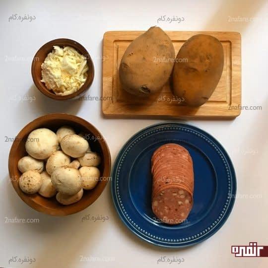 مواد لازم برای تهیه سیب زمینی با پنیر