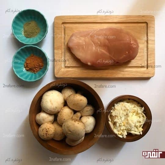مواد لازم برای تهیه مرغ پنیری با قارچ