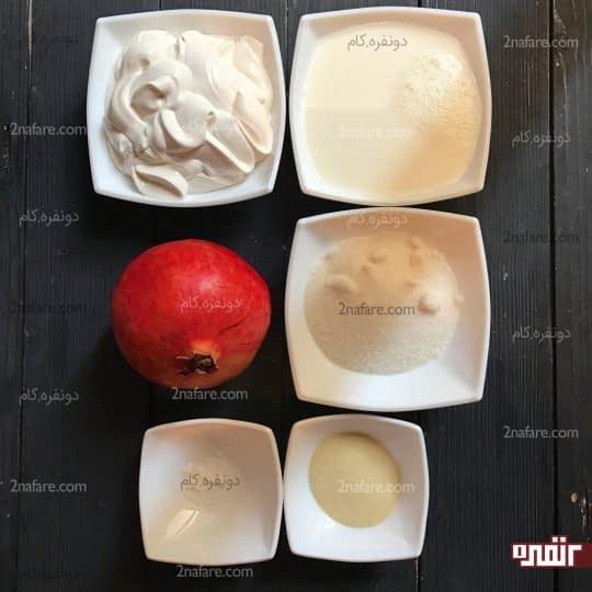 مواد لازم برای تهیه پاناکوتا انار