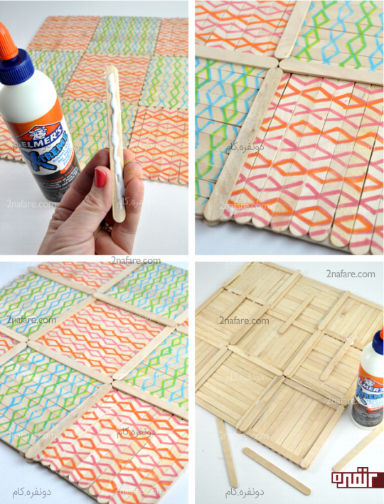 وصل کردن خونه های مربعی با چسبوندن چوب بستنی به قسمت رویی و پشتی بازی دوز