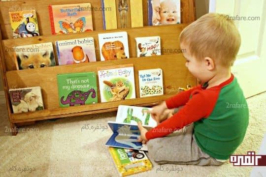پیدا کردن علایق کودک در کتابها