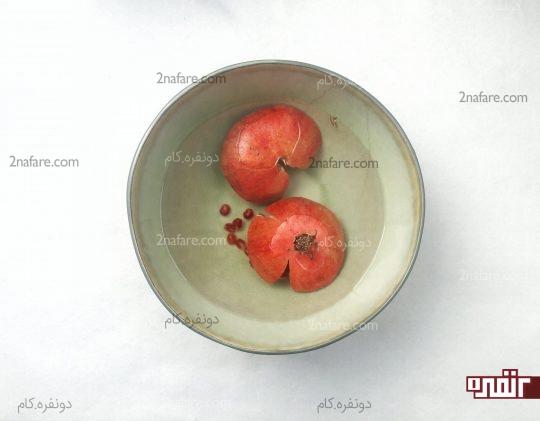 قرار دادن تکه های انار در آب