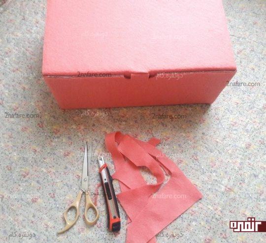 درست کردن جعبه