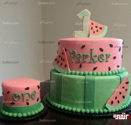 کیک تولد یک سالگی با طرح هندوانه مناسب با شب یلدا