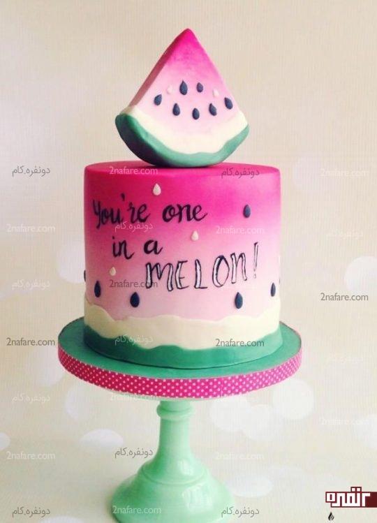 کیک تولد با طرح هندوانه