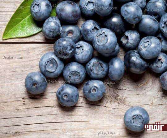 بلوبری و زغال اخته موادی مناسب برای کاهش قند خون
