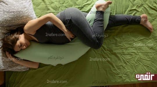 درست خوابیدن در بارداری