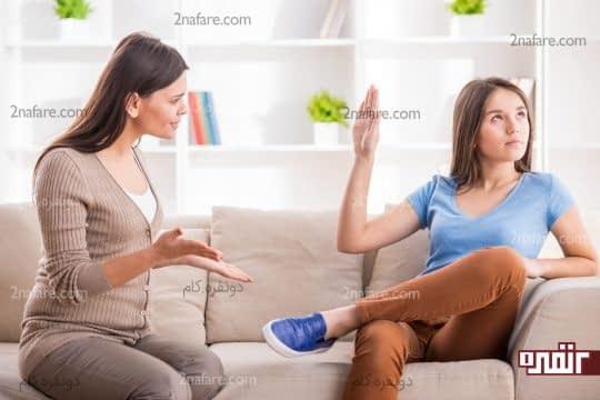 آنچه در ارتباط با نوجوانان آسیب زننده است