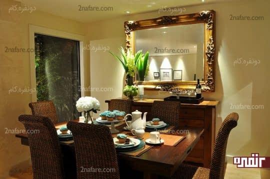 آینه دیواری در اتاق غذاخوری